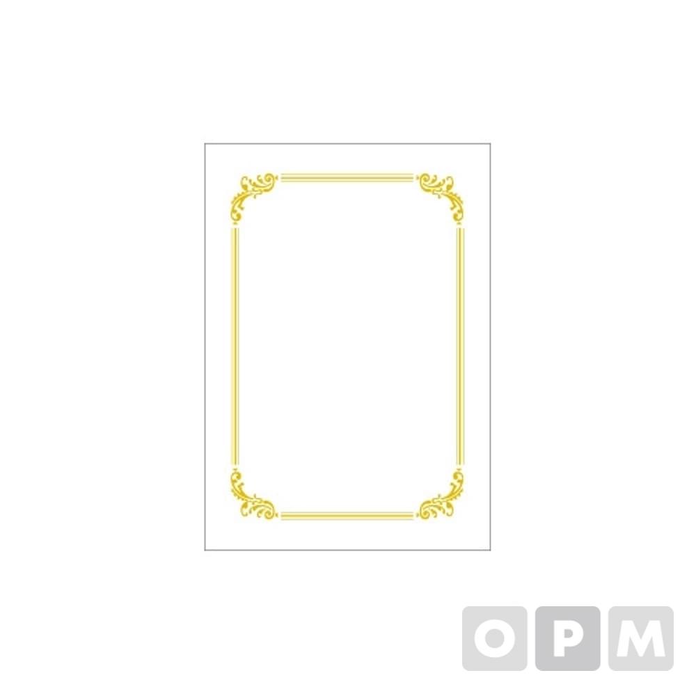 출력용상장용지(A4/Pr공작꼬리/20매/팩/우진) 210x297mm/20EA