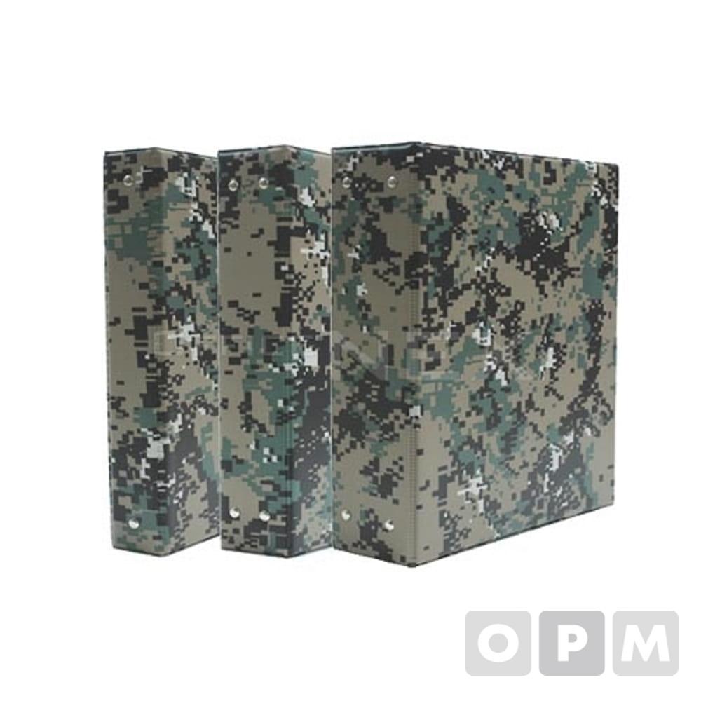 군용 3공사다리바인더 A4 디지털국방무늬, 두께:3cm