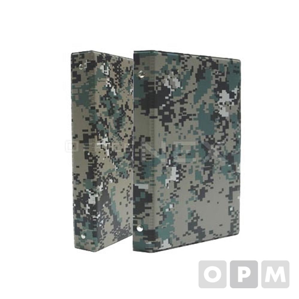군용 클리어화일A4 40매 A4,40매,디지털국방무늬,L-40P