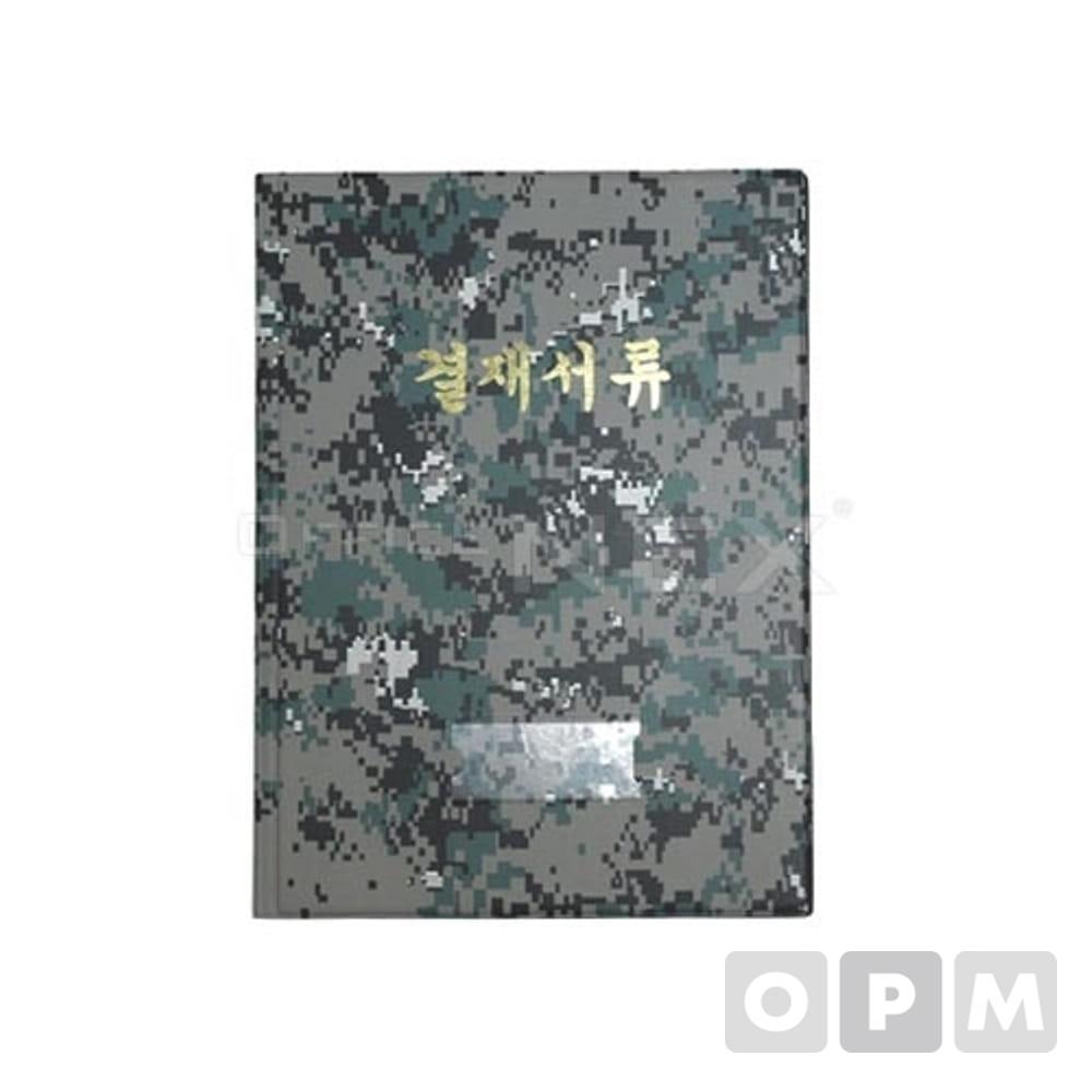 군용 결제판(A4) A4, 디지털국방무늬