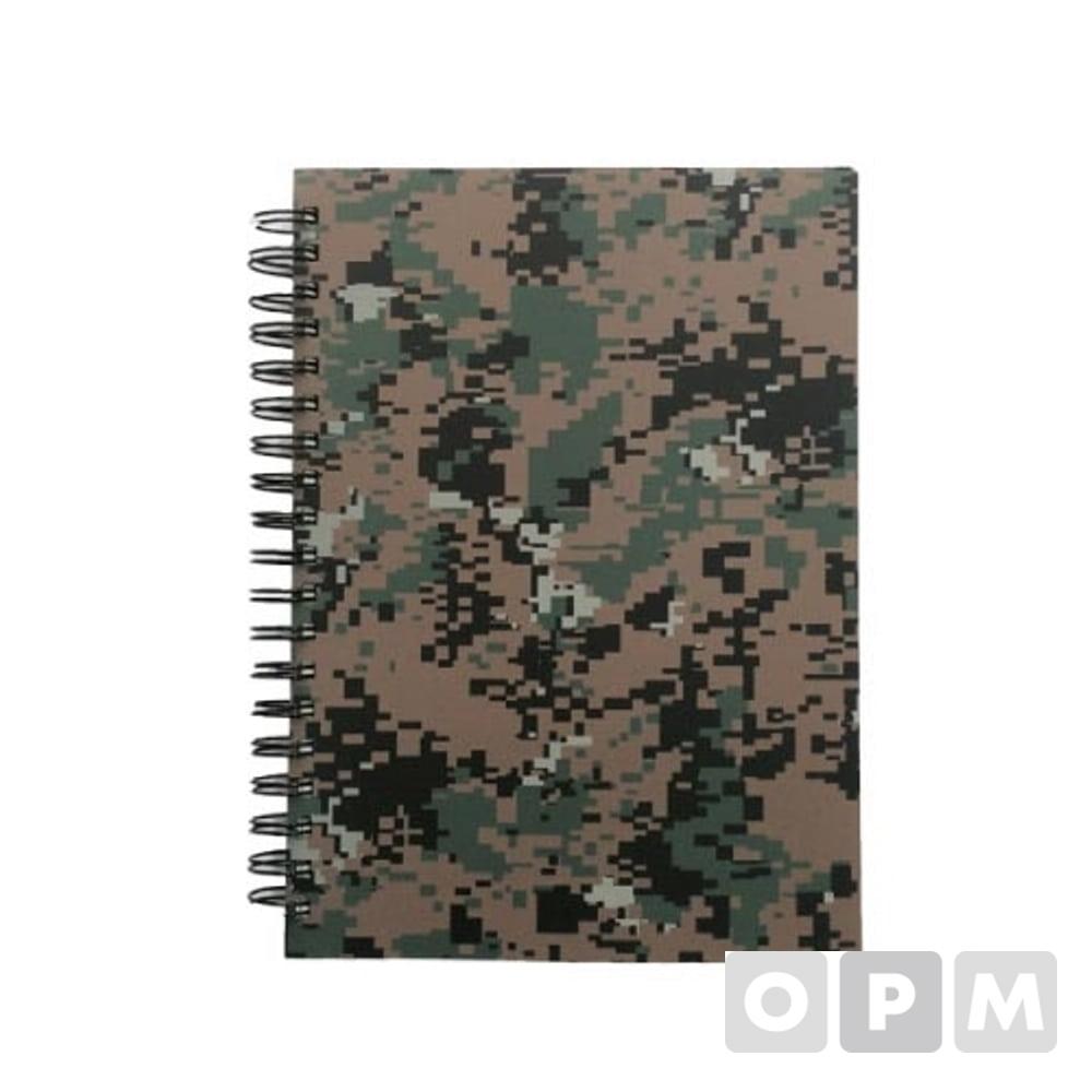 군용 노트 A5, 190x260mm, 디지털국방무늬