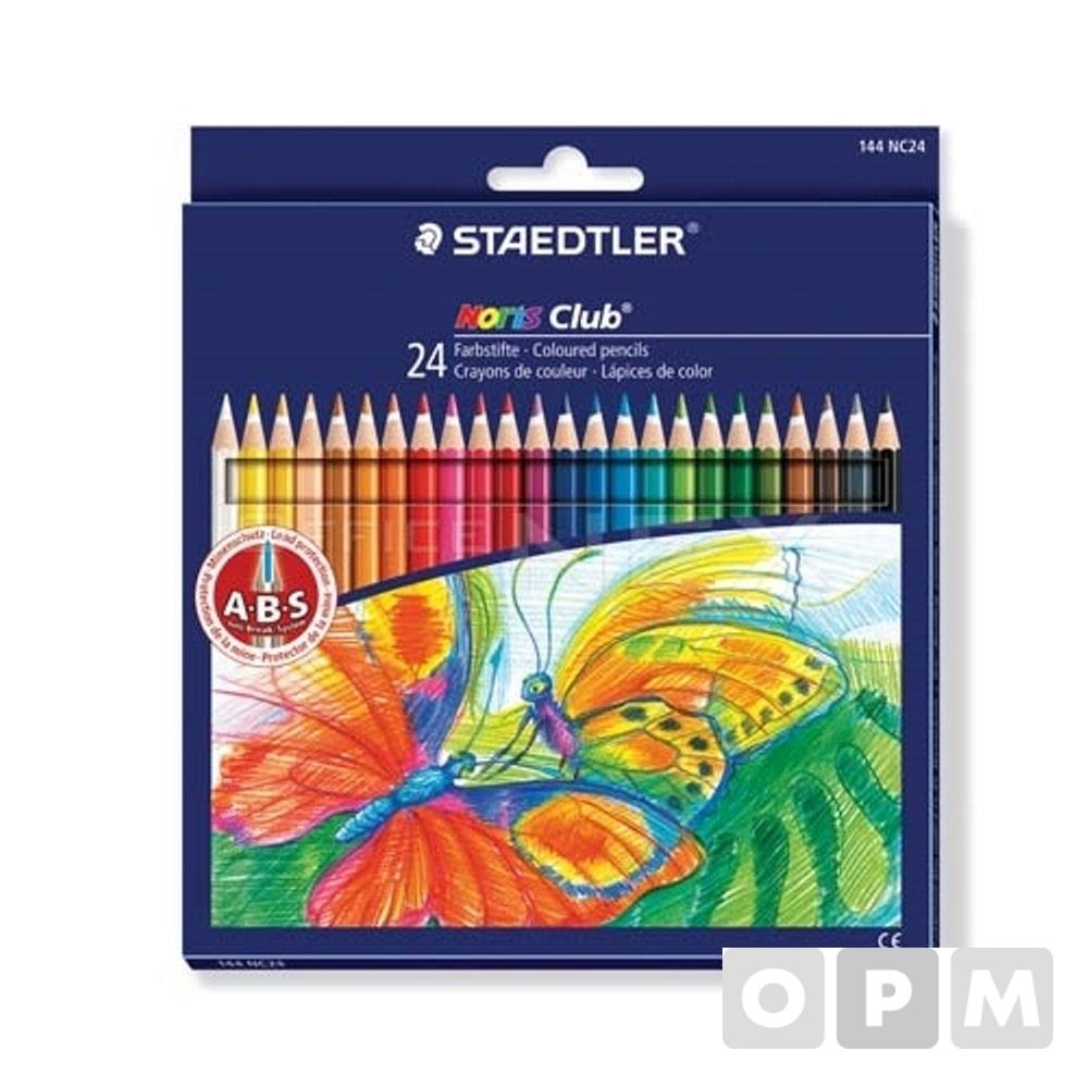 스테들러 노리스 색연필 24색(144NC24/3mm)