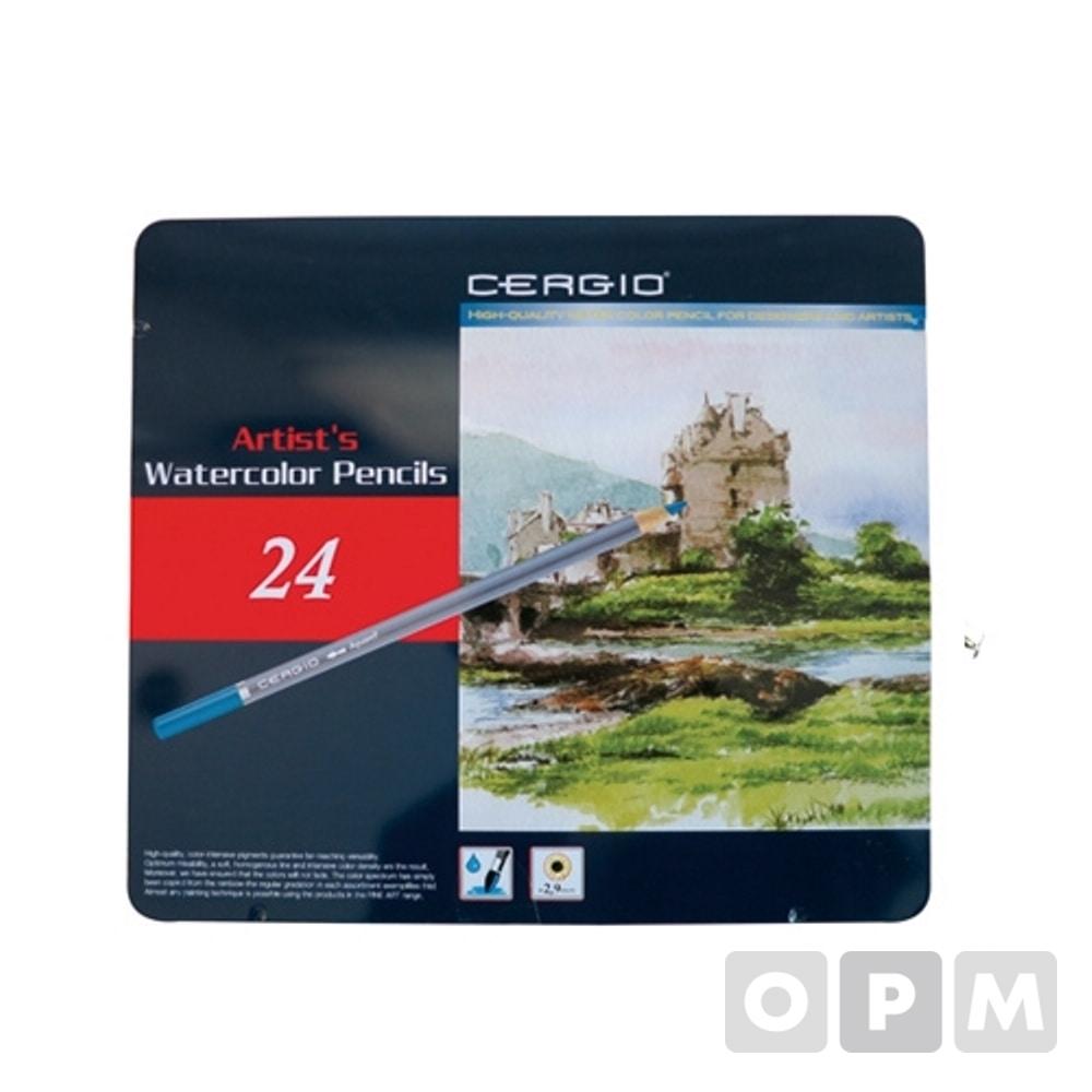 세르지오 수채색연필(24색)
