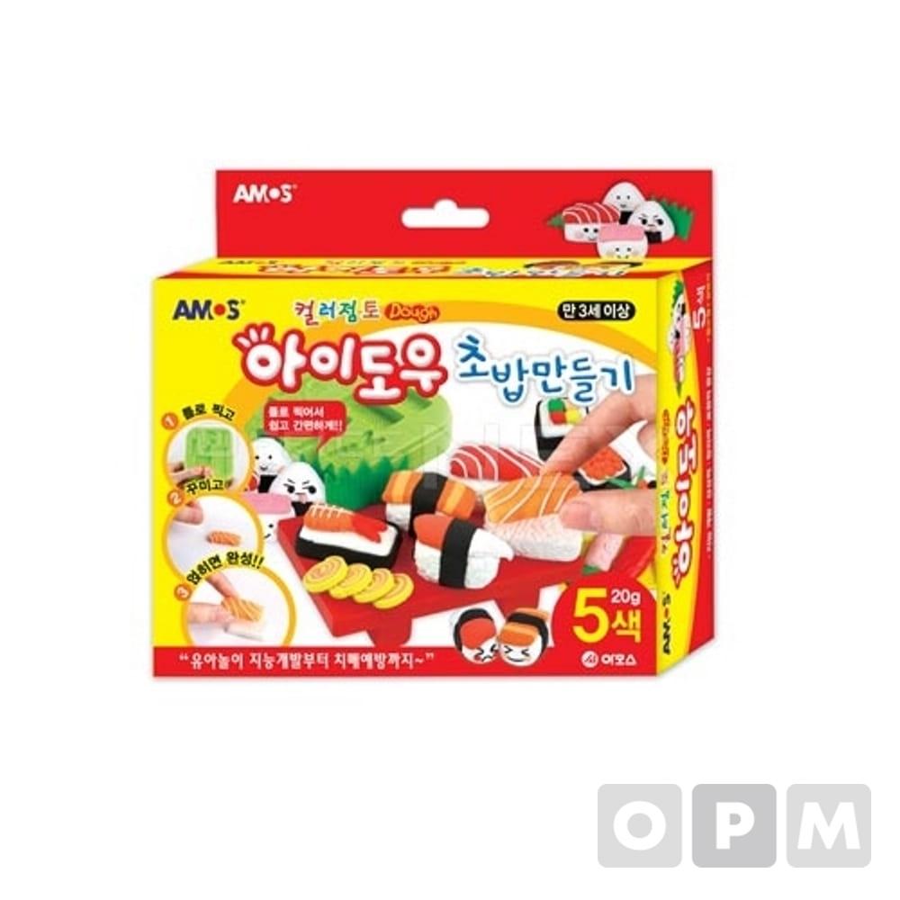 아모스 아이도우 초밥/20g*5p
