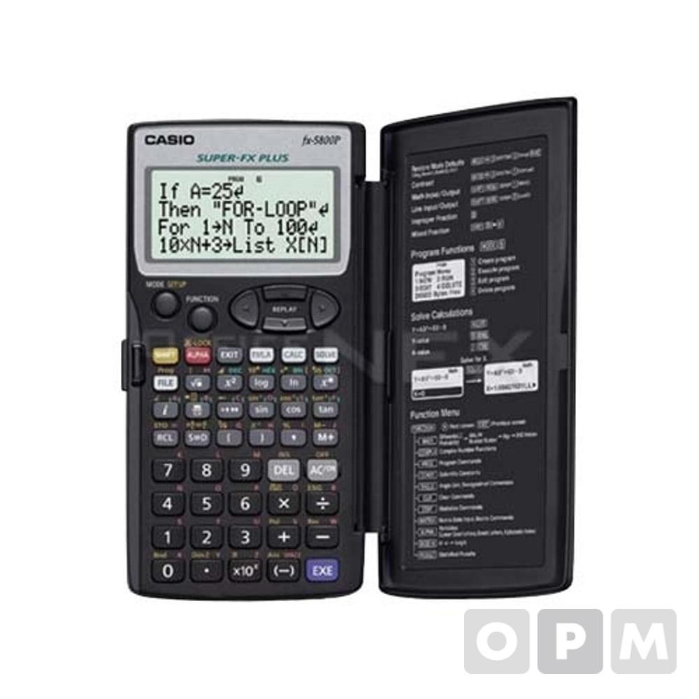 카시오 공학용계산기 FX-5800P / 81.5x163mm
