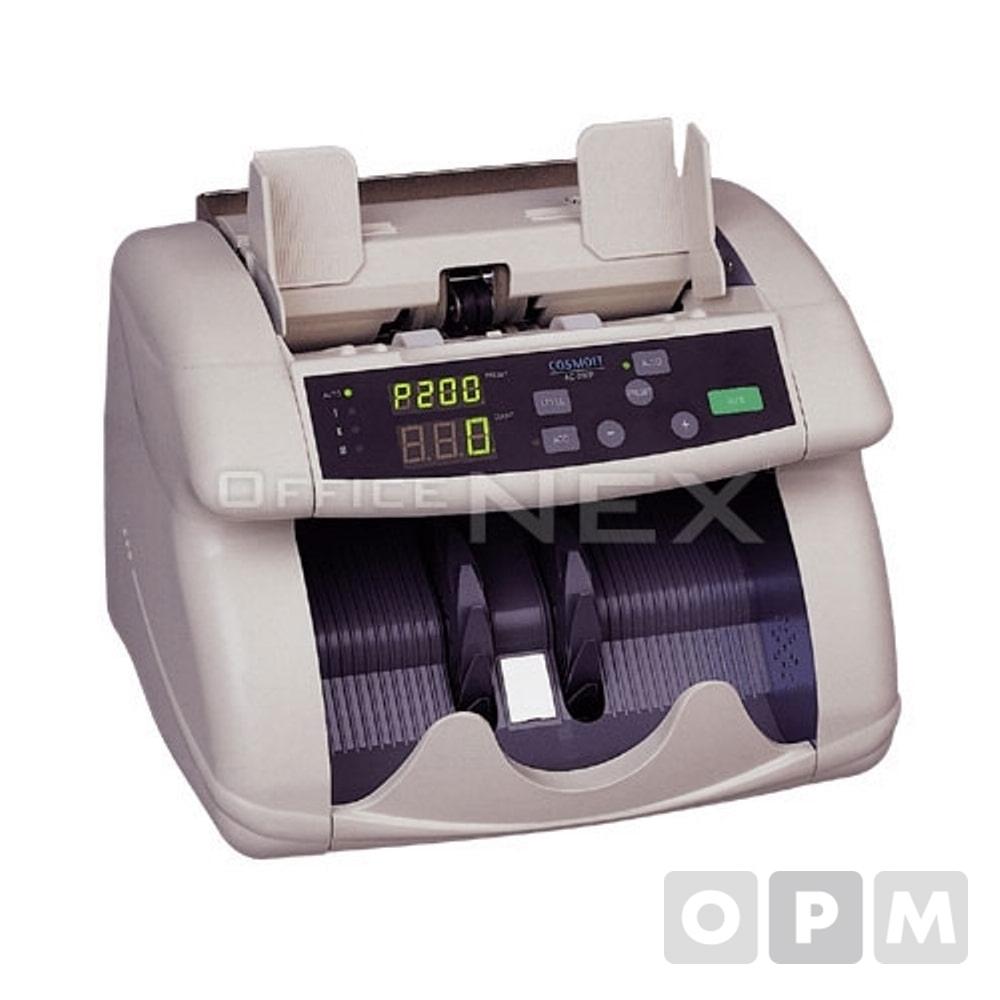 지폐계수기 CA230P 270x220x200mm