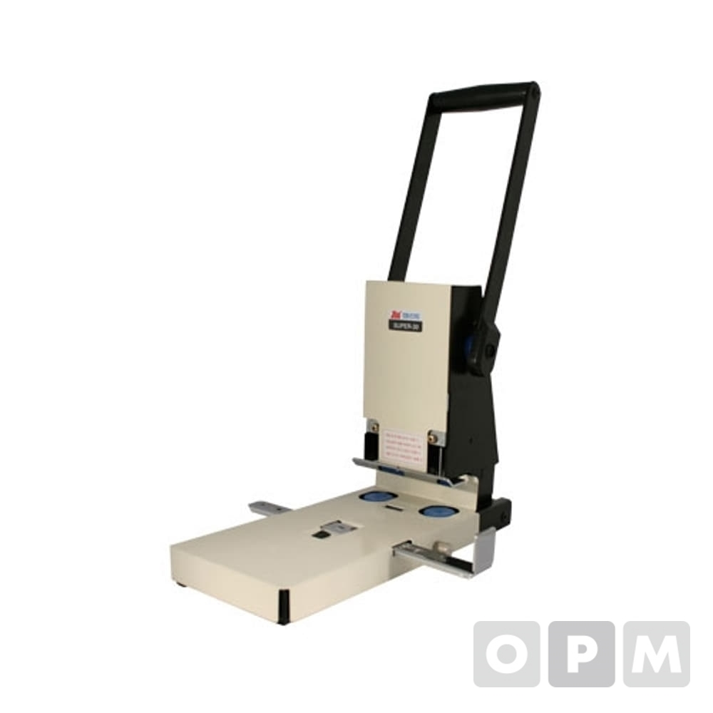 메리트 강력2공펀치 IQ-30 / 170x350x254mm