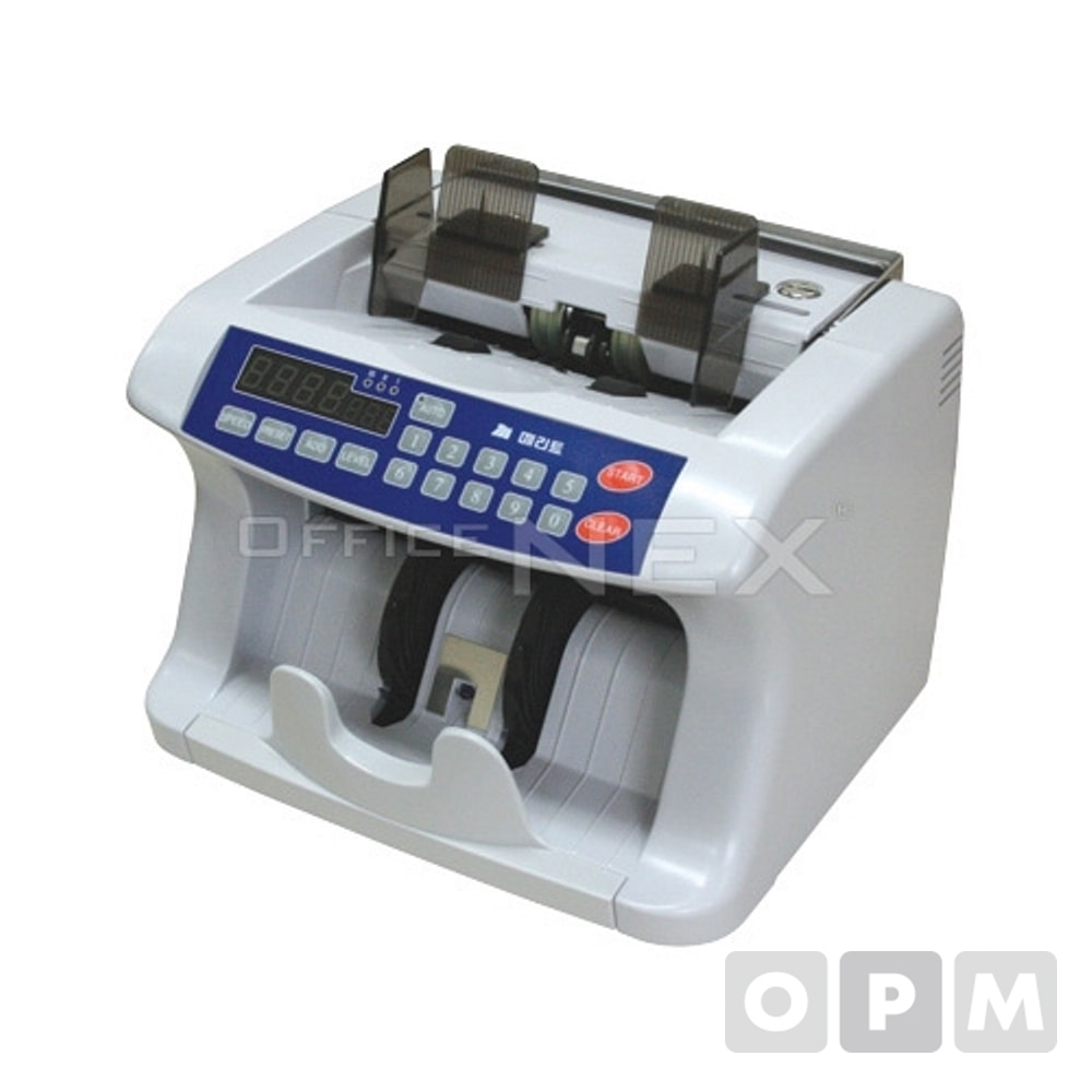 지폐계수기 MB-1200 273x240x227mm