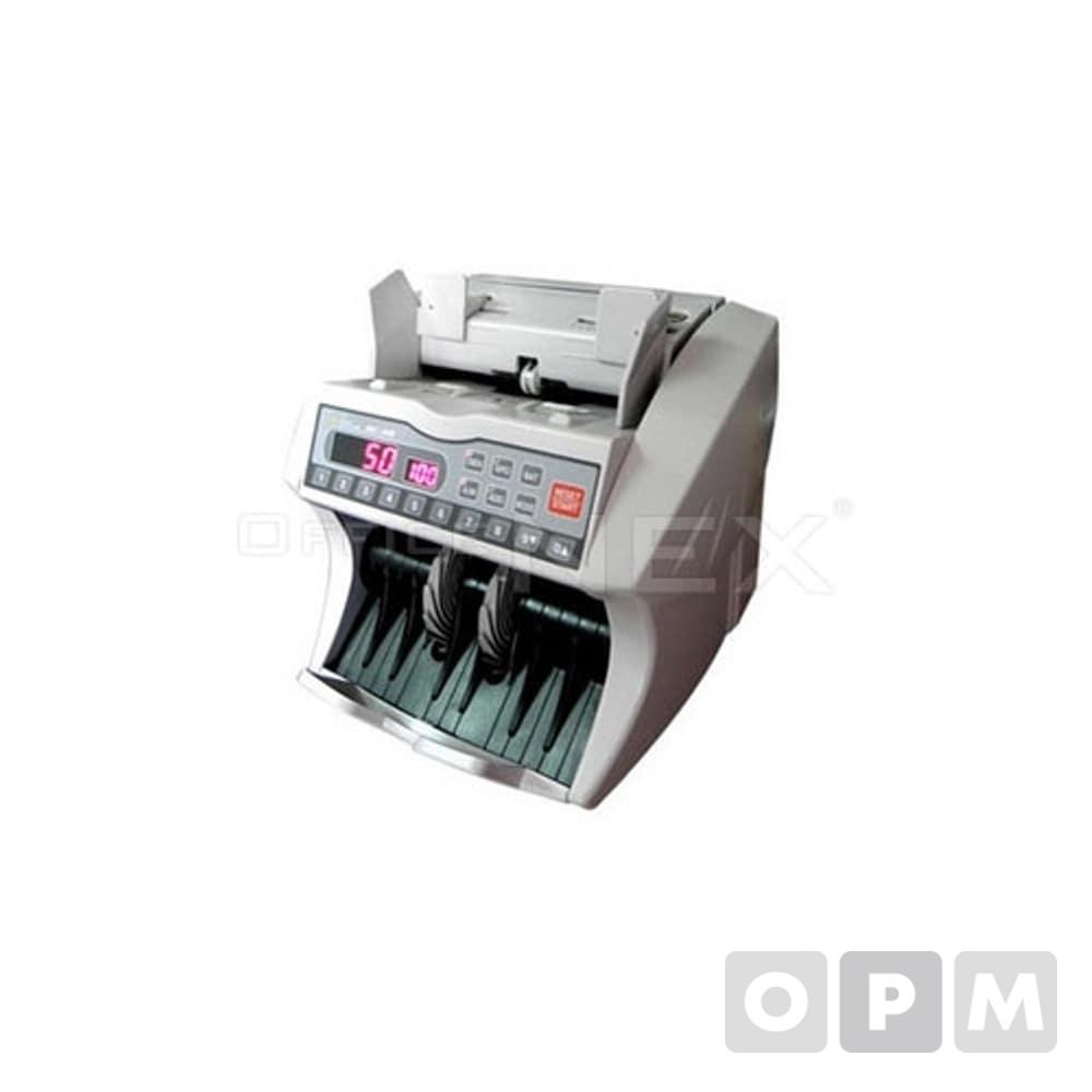 지폐계수기 RBC-210 270x260x225mm