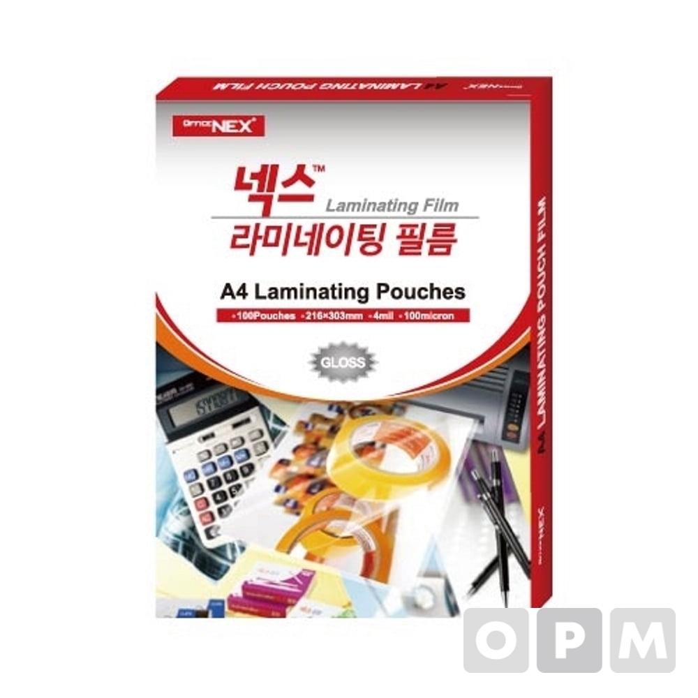 라미네이팅필름100MIC 신분증(70x100)