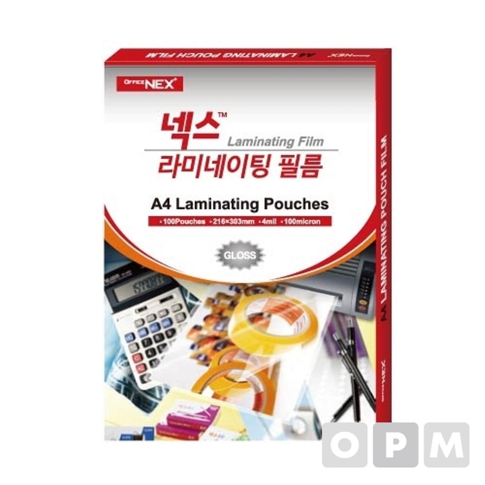 라미네이팅필름150MIC 신분증(70x100)