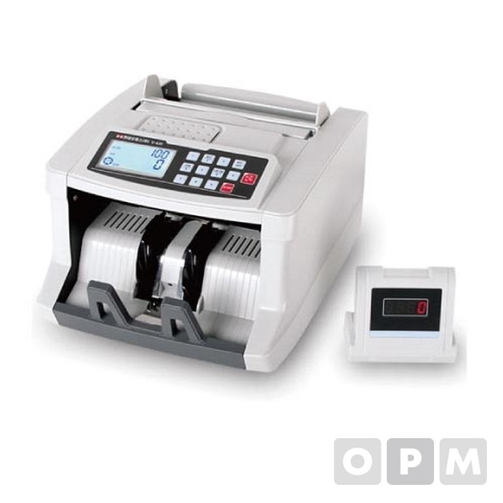 지폐계수기 V-420 298x246x190mm