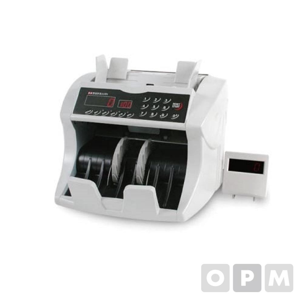 지폐계수기 V-700 255x270x260mm
