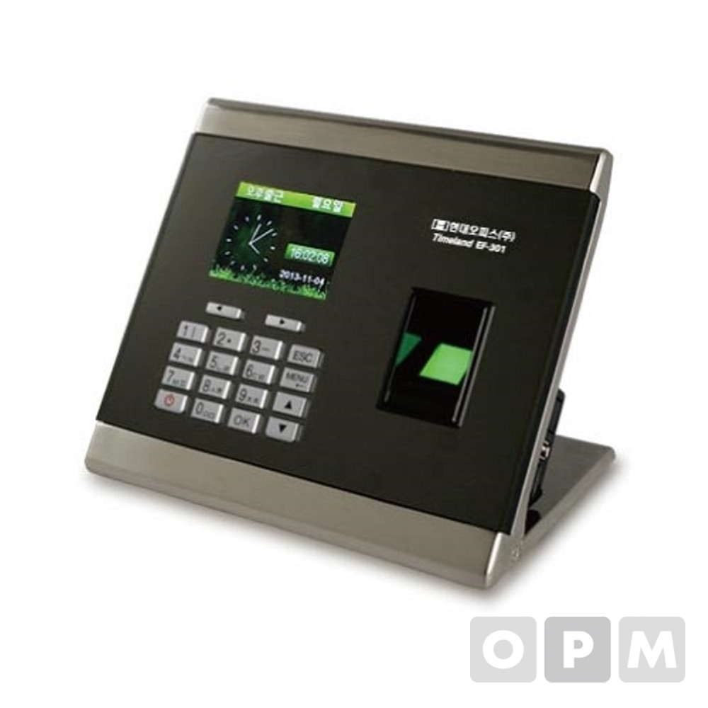 근태관리기 EF-301 190x175x120mm
