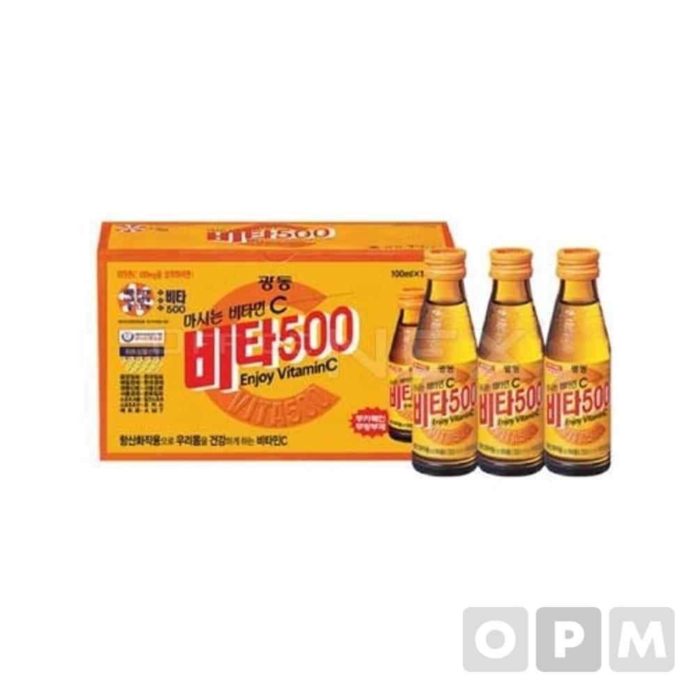 광동제약 비타500(100mlX10개/BOX)