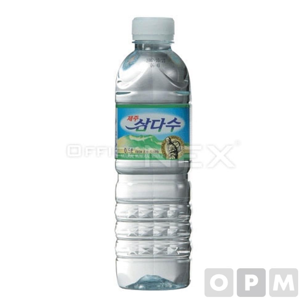 제주 삼다수(500ml*20EA)