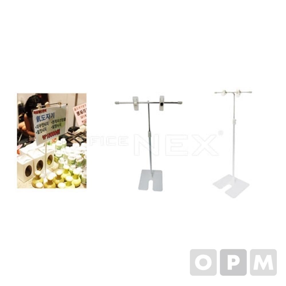 아트사인 T자걸이(흰색)대(G4002/3932/T자걸이(흰색)대/길이540~940)