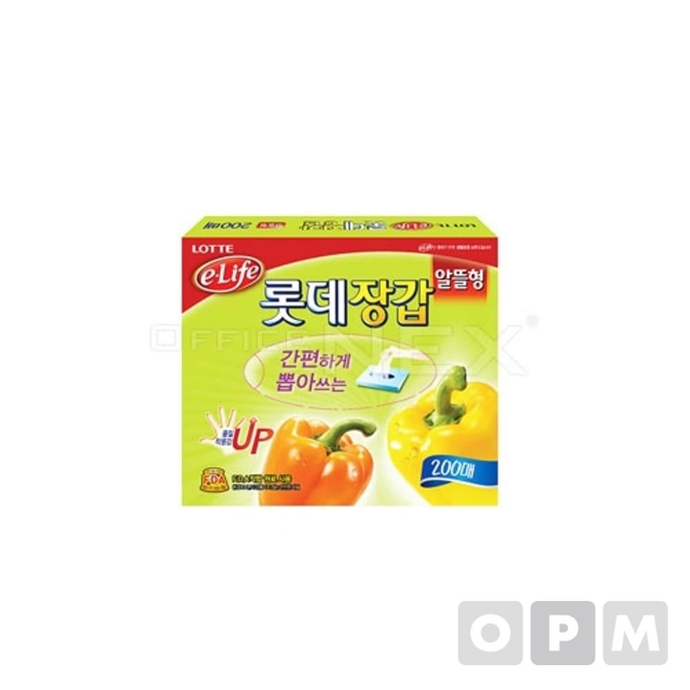 롯데 장갑(200매입)