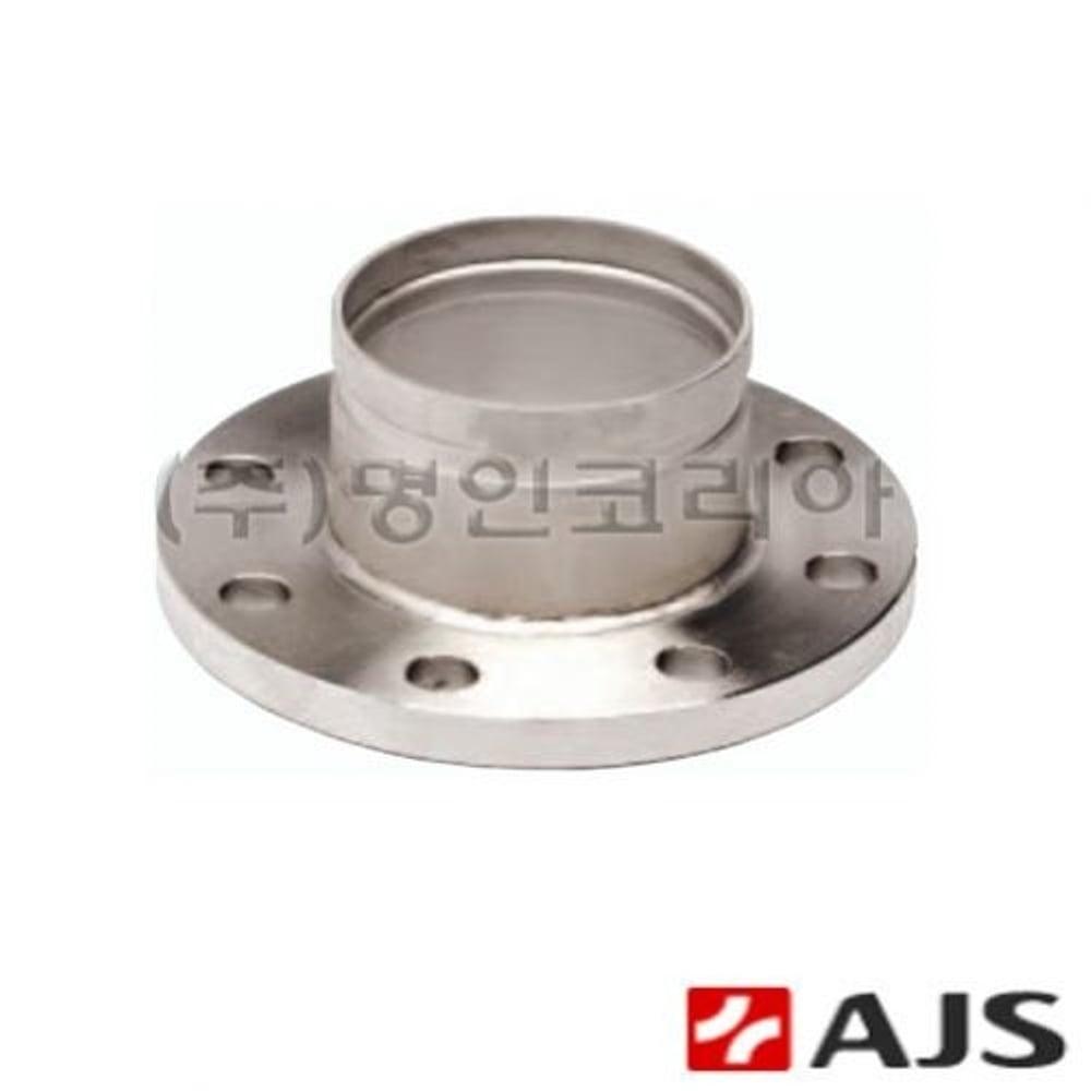 [반품불가] 홈플랜지아답타(SUS) 20K 80A