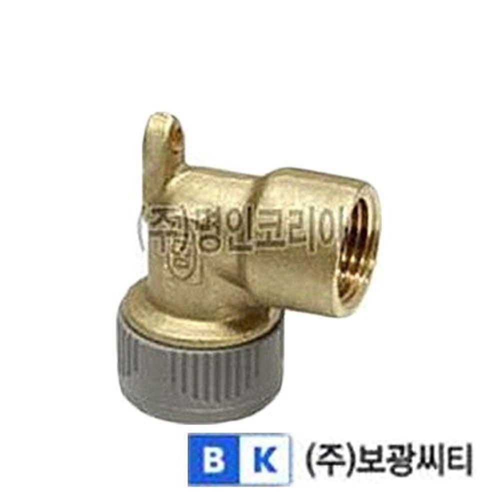 PB 수전엘보(BK) 25A(50)