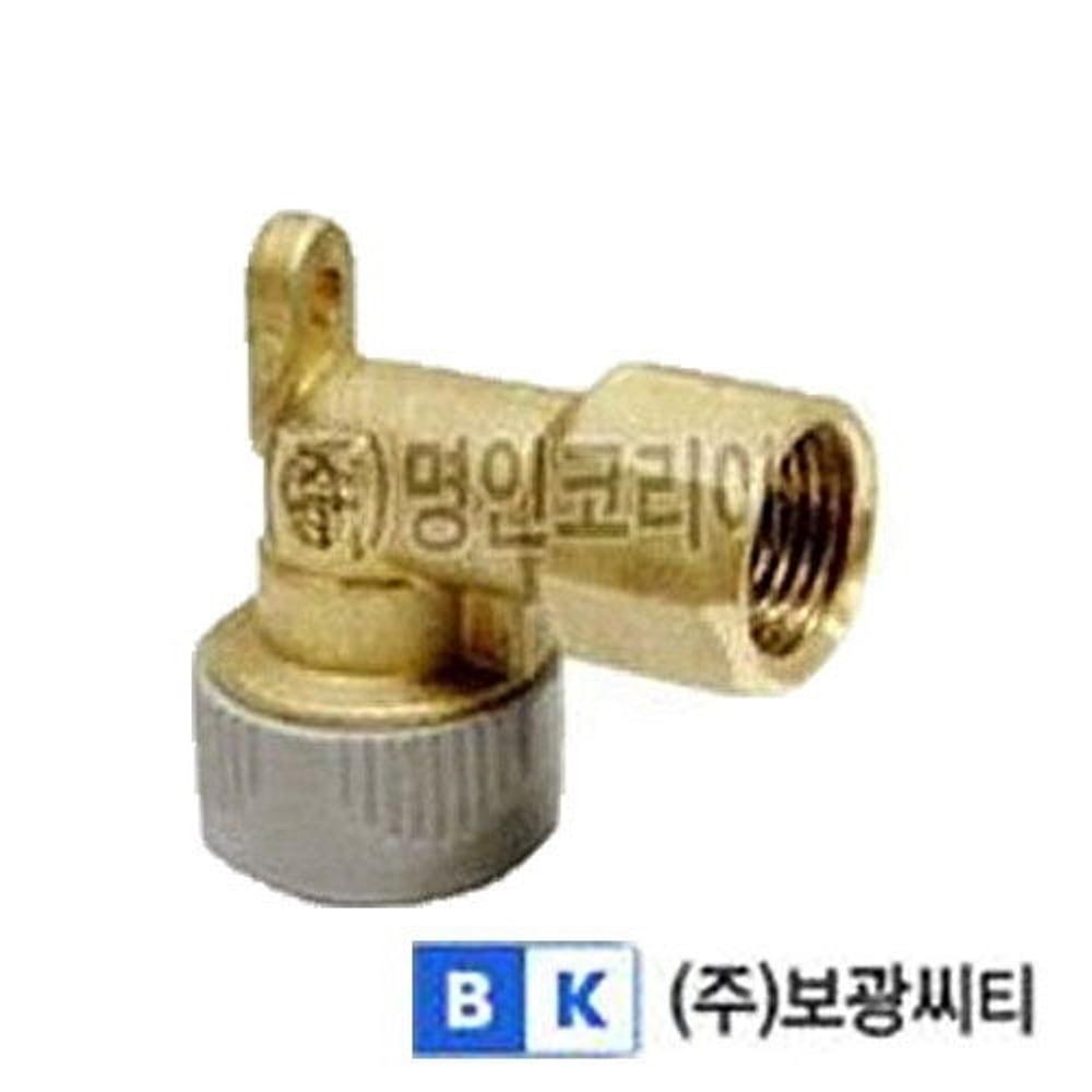 PB 장수전엘보(BK) 15A(100)
