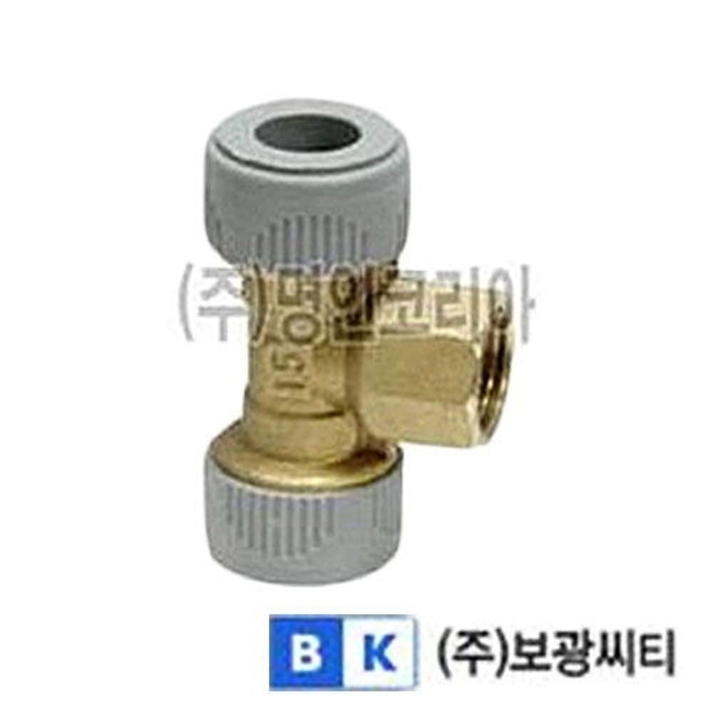 PB 수전티(F)(BK) 20A*15A(50)