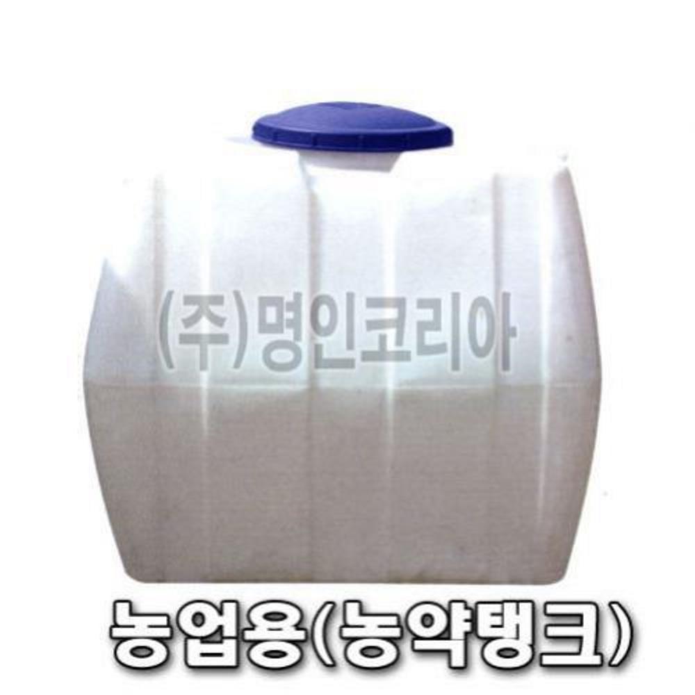 [반품불가] 농약탱크2000L