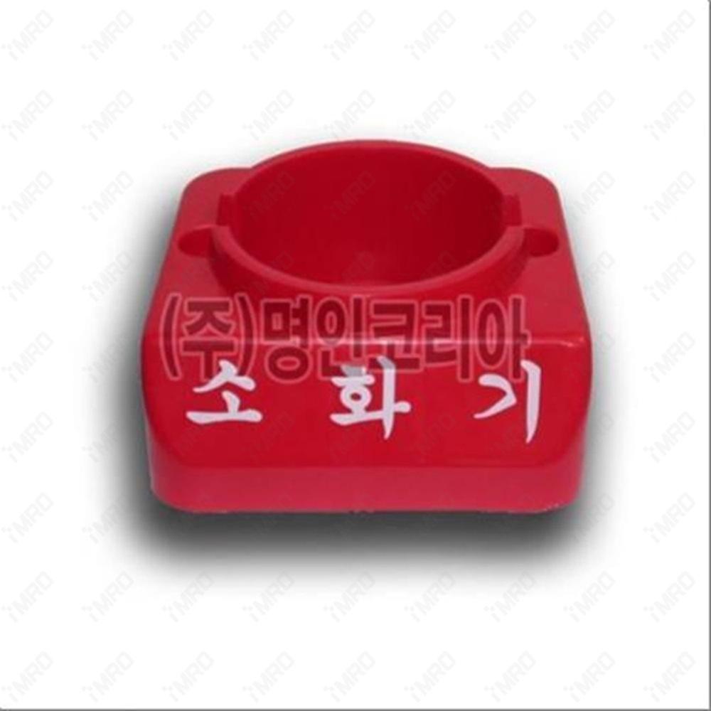 소방.소화기받침대 3.3K용3.3K용