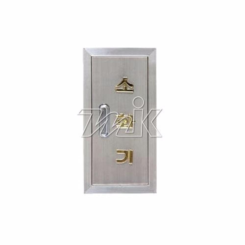 [반품불가] 소화기함(카바) SUS304(300*600)