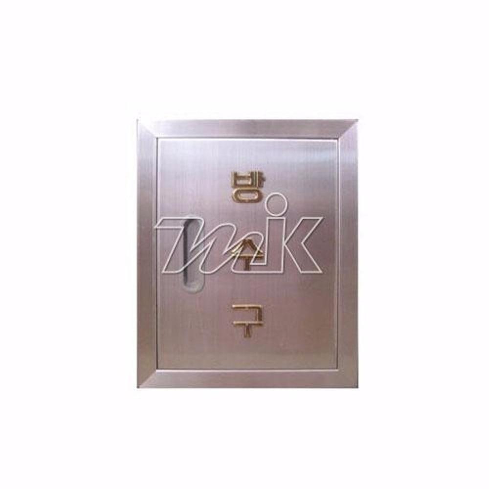 [반품불가] 방수구함-단구(카바) SUS430(400*500)
