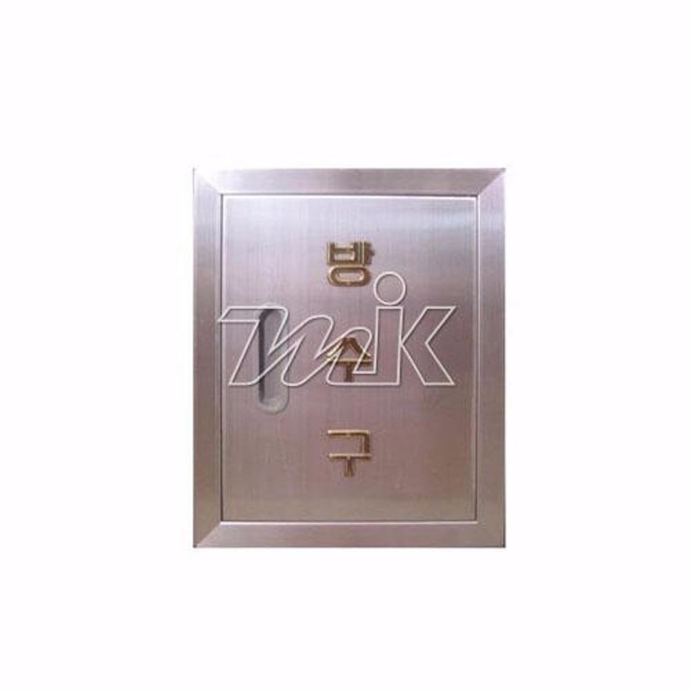 [반품불가] 방수구함-쌍구(카바) SUS430(500*600)