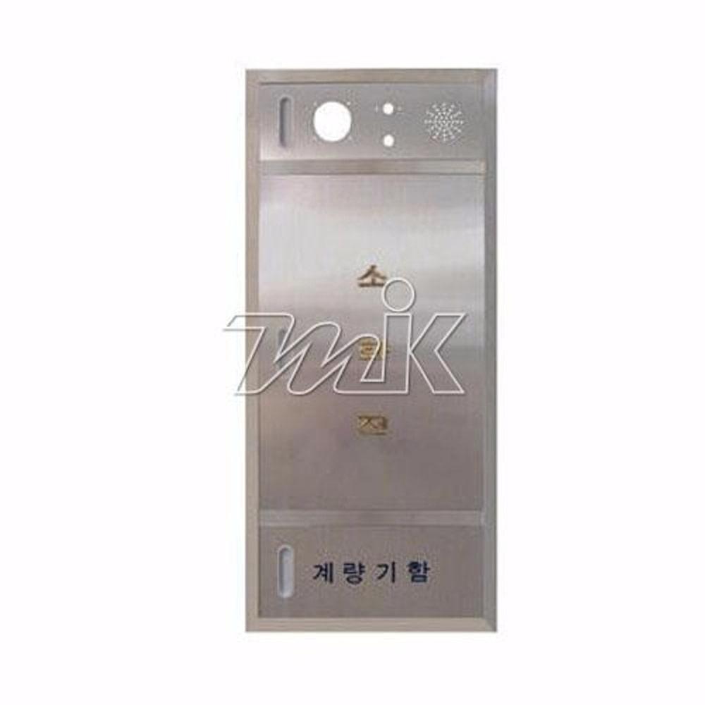 [반품불가] 소화전계량기함(카바) SUS304(650*1480)