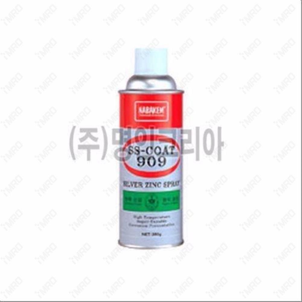 코팅제-철(ZINC SPRAY) 909(은색)