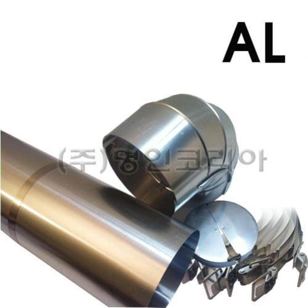 [반품불가] 후크캡커버(AL)50T* 150A