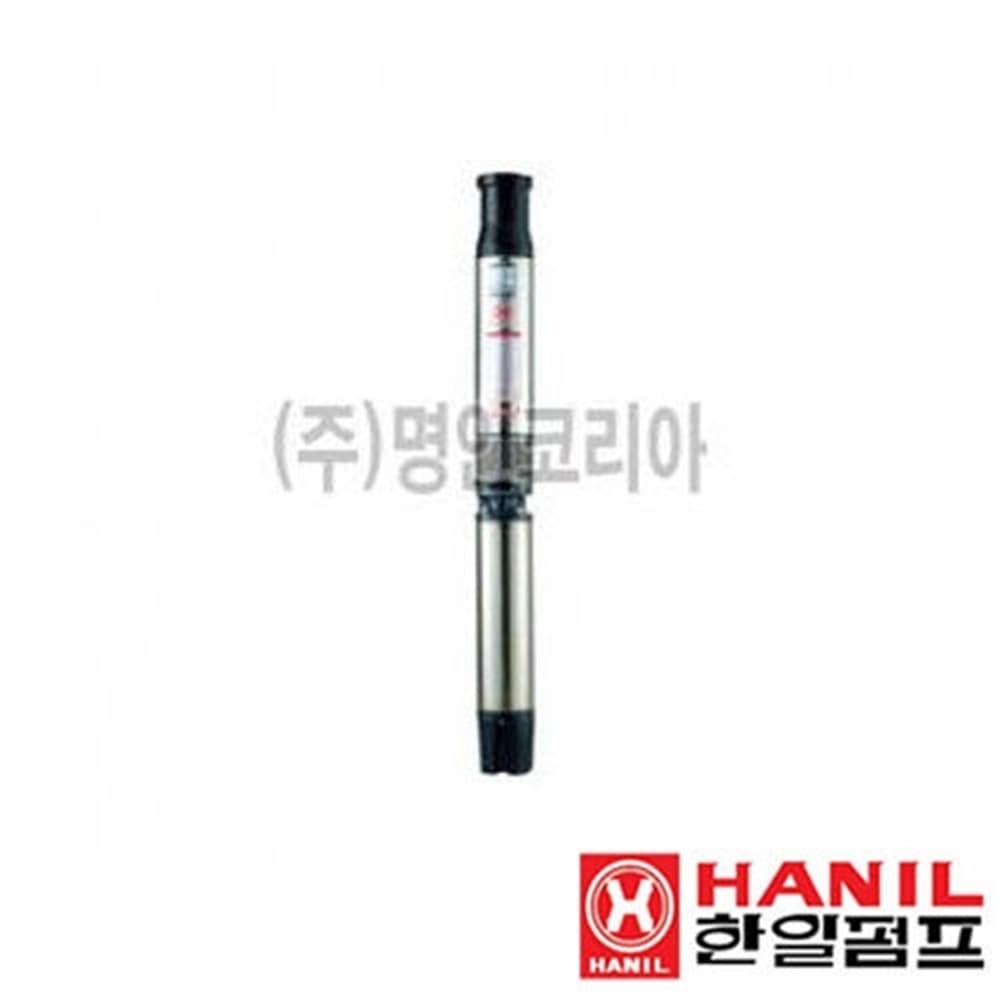 한일. SR4M-0232(3)-E 수중펌프