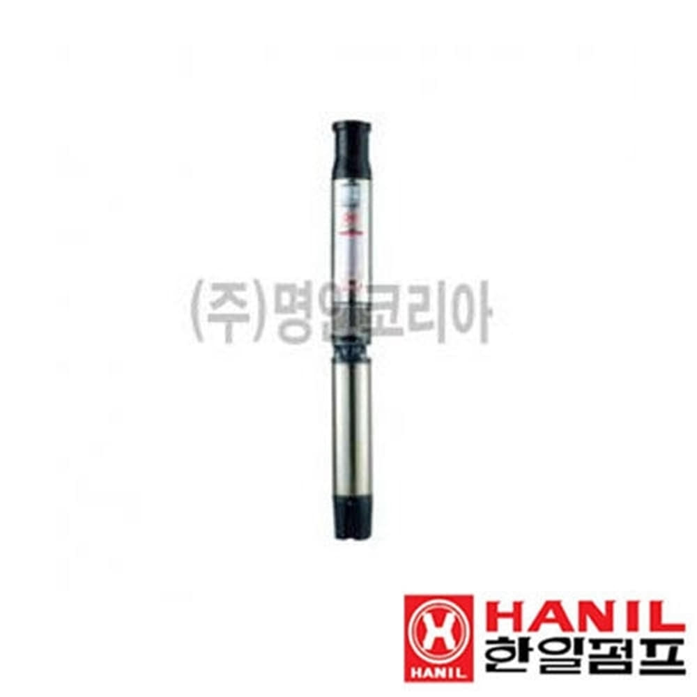 한일. SR4L-0732(3) 수중펌프