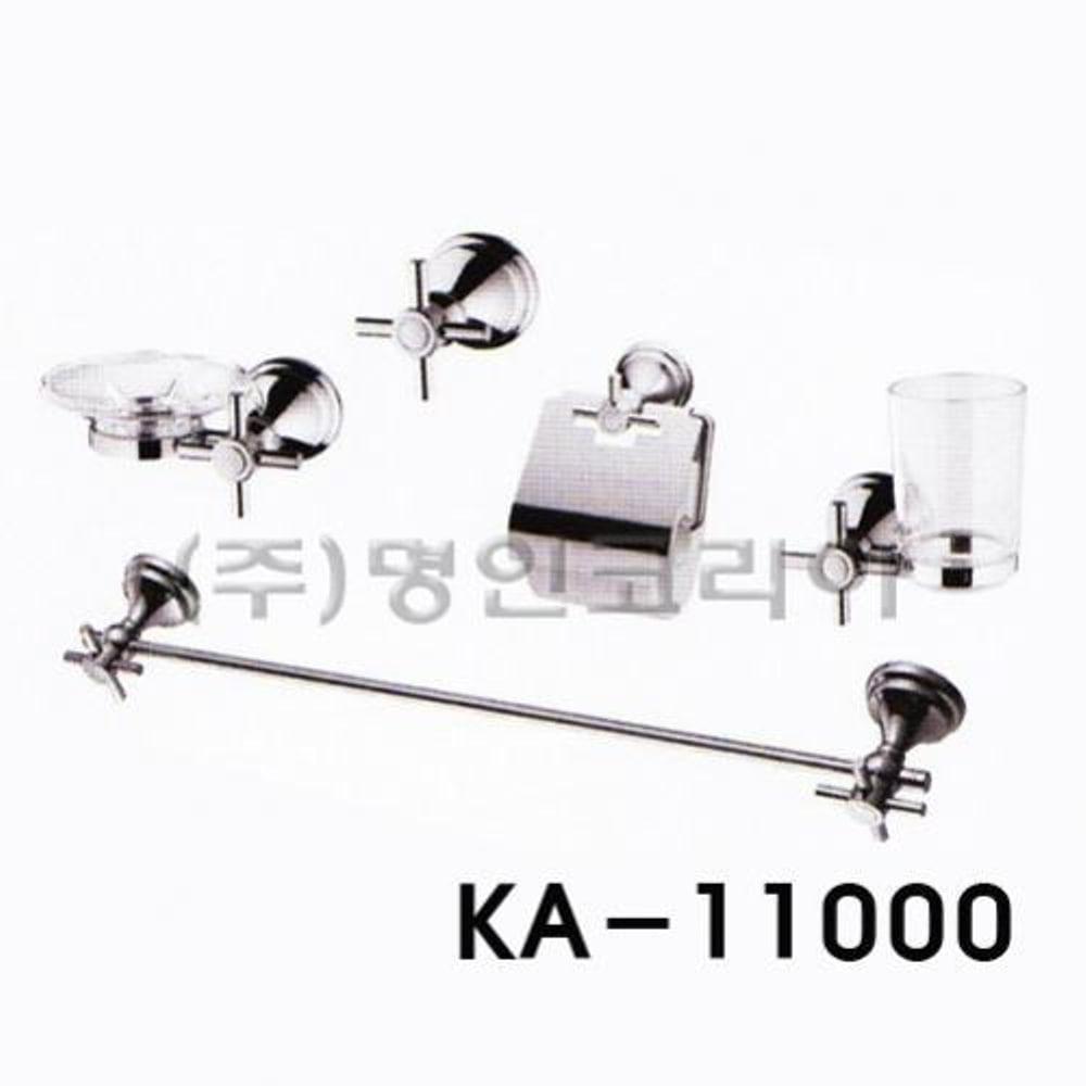 욕실용악세사리 KA-11000