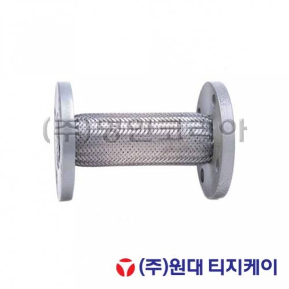 원대.후렉시블(철)20K80A