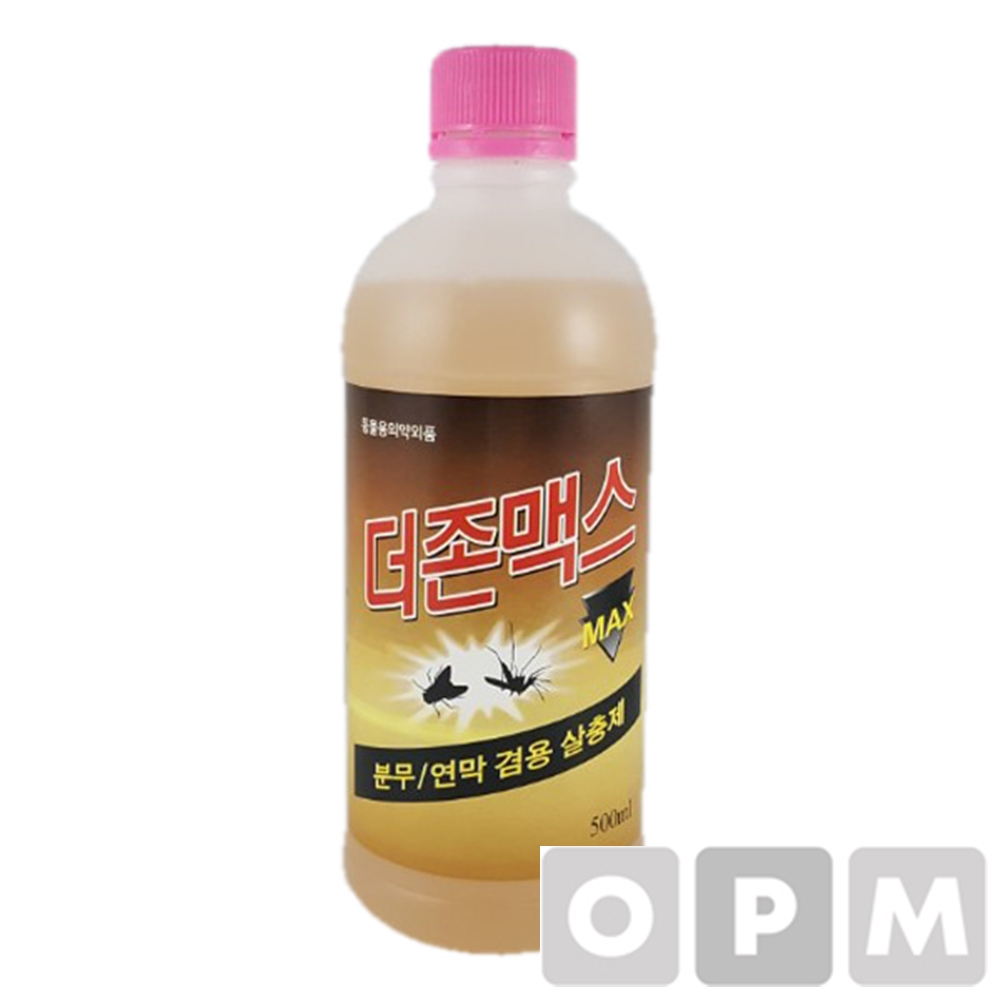 성진제약 더존맥스 분무/연막 겸용 살충제