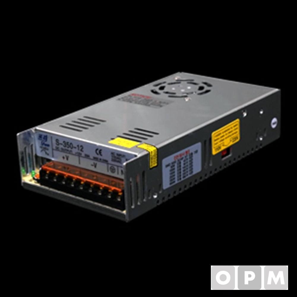 SMPS (안정기-비방수형) 350 W