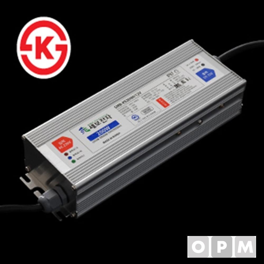 SMPS (안정기-방수형) 200 W