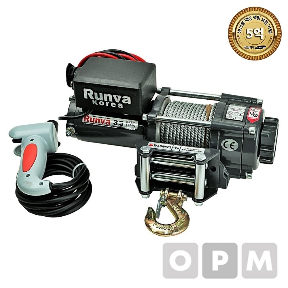 RUNVA 차량용윈치 RKEP-3500U /12V