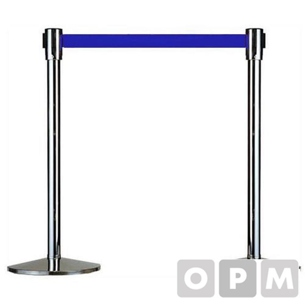 옴니팩 벨트형 차단봉 1세트 블루