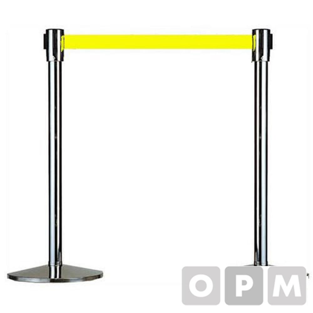 옴니팩 벨트형 차단봉 1세트 옐로우