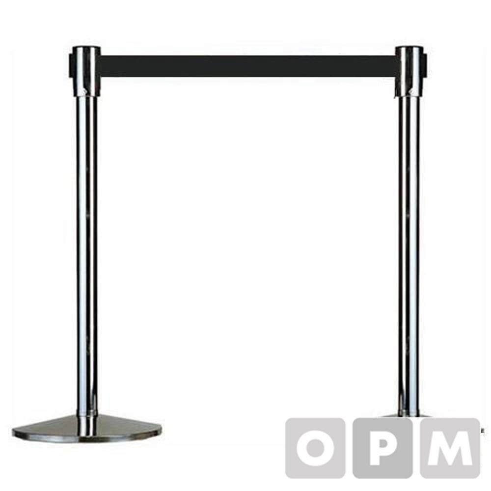 옴니팩 벨트형 차단봉 1세트 블랙