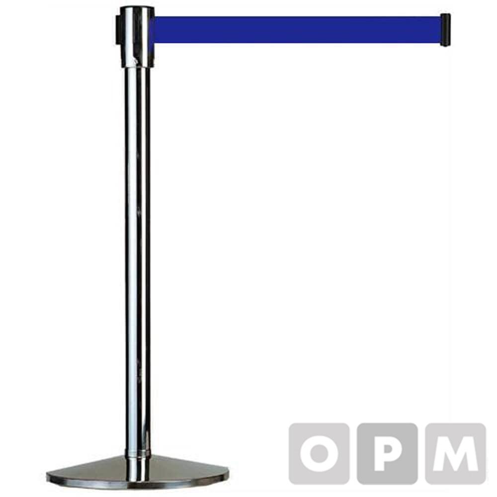 옴니팩 벨트형 차단봉 1EA 블루