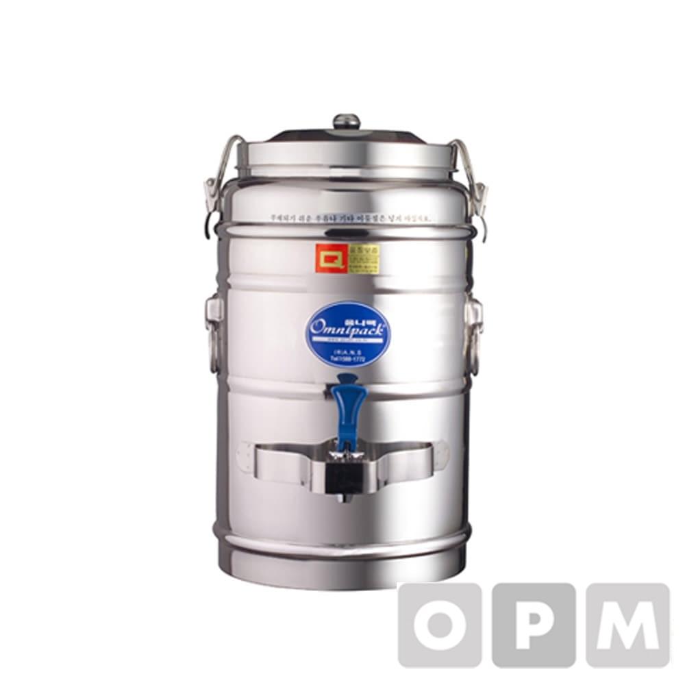 옴니팩 보온보냉 물통 12호 280x450 12L 스테인레스 27종 재질