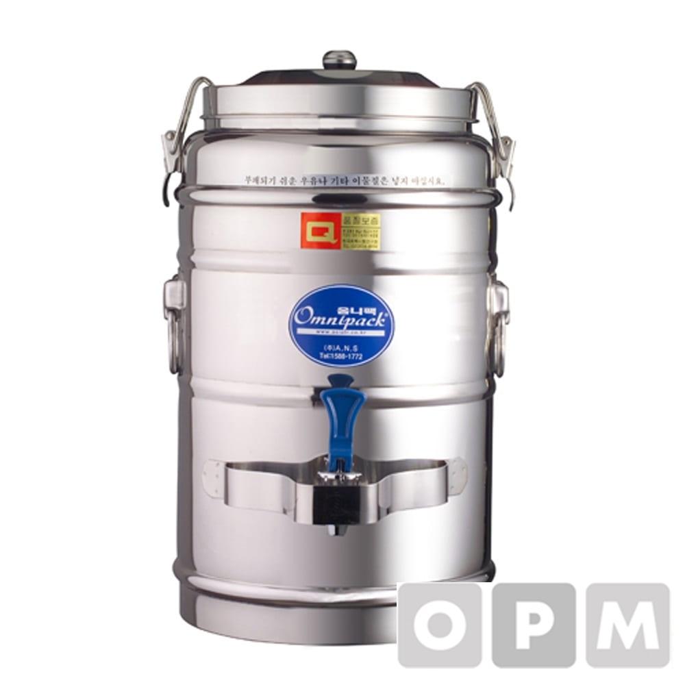 옴니팩 보온보냉 물통 40호 350x720 40L 스테인레스 27종 재질