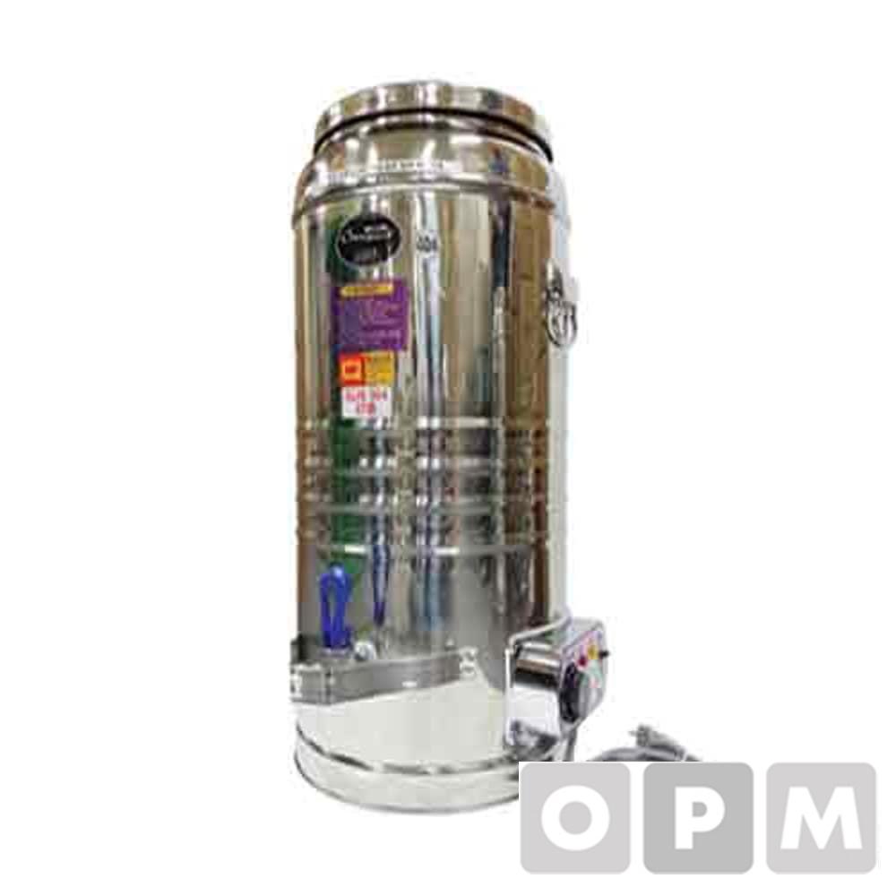 옴니팩 전기 물끓이기 60호 350x860 60L 커피기준 450잔/컵라면 기준 110개