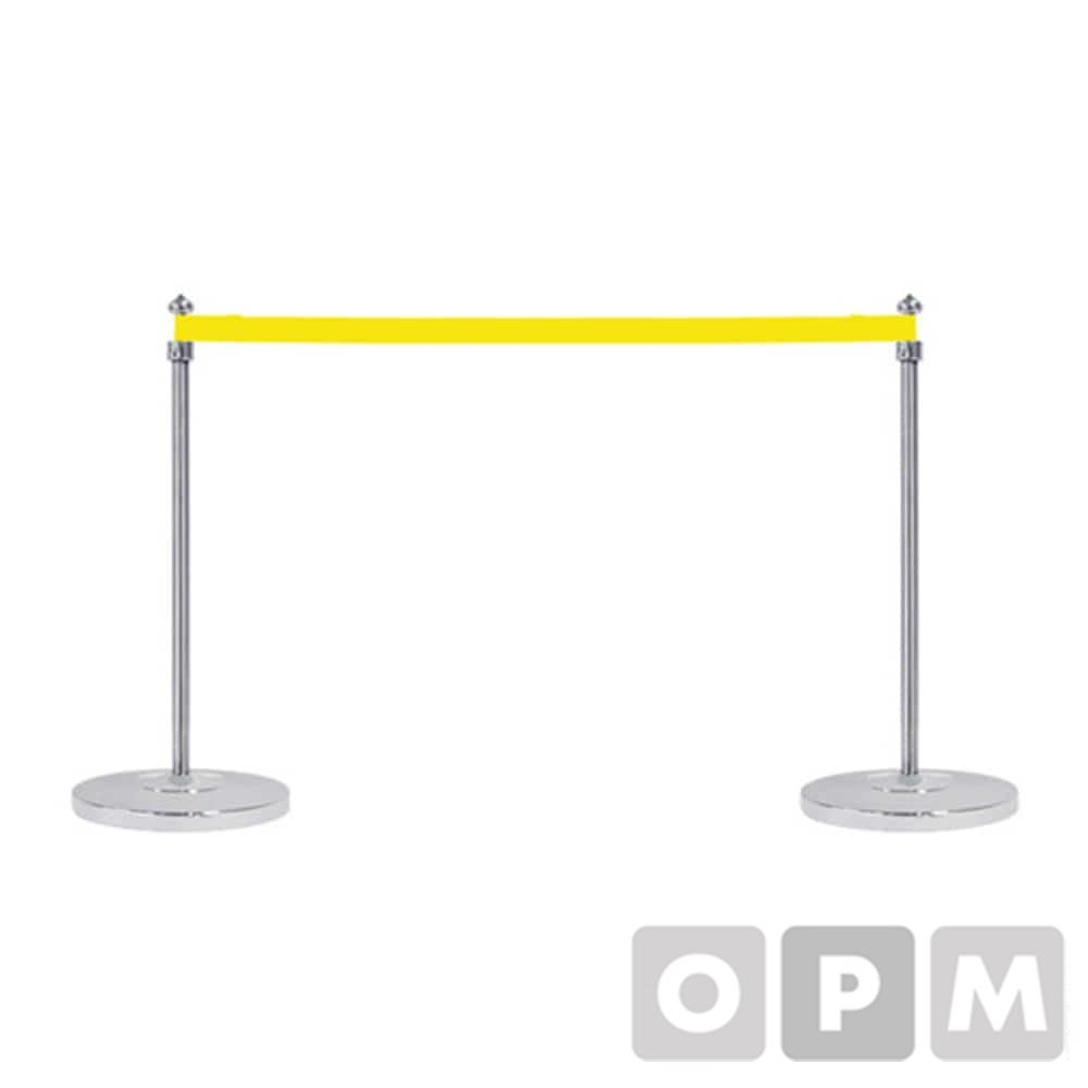 옴니팩 미니 차단봉 1SET 옐로우 벨트 1M